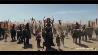 تریلر فیلم محمد رسول الله(ص)