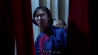 دانلود فیلم افسانه فونگ سای دوبله فارسی