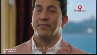 سریال دختران آفتاب - Dokhtarane Aftab - 09