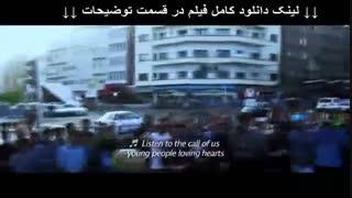 فیلم مالاریا نماشا | دانلود کامل و بدون سانسور | کیفیت HD