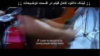 فیلم مالاریا (شهبازی) | دانلود کامل و بدون سانسور | کیفیت HD