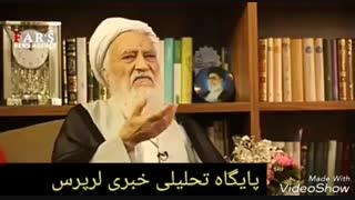 انتقادشدیدبرخی علماازحسن روحانی