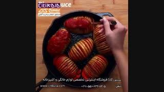 سیب زمینی سر آشپز - آشپزی با سیتی کالا