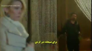 دانلود قسمت 25 مریم - meryem با زیرنویس فارسی چسبیده و تنوع کیفیت