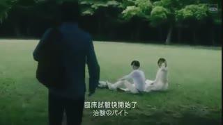 سریال final life از taemin قسمت 9