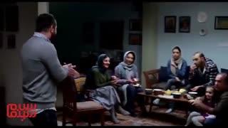 دانلود رایگان فیلم سینمایی آذر رایگان و کامل