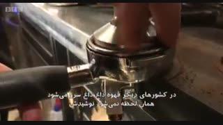 اصول نوشیدن قهوه به سبک ایتالیایی؛ چرا در ایتالیا کسی قهوه را در راه نمینوشد؟