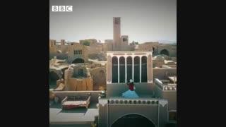 رقص سماع در شهر باستانی #عقدا در استان یزد