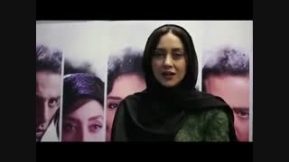 دعوت بهاره کیان افشار به تماشای فیلم کمدی انسانی
