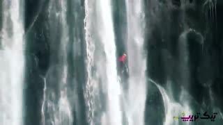 بزرگترین آبشار طبیعی خاورمیانه -آبشار شوی دزفول