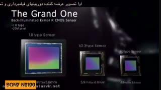 معرفى دوربین SONY NX100