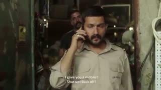 تیزر فیلم سینمایی سد معبر