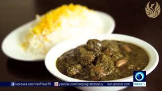قرمه سبزی؛ غذای اصیل ایرانی