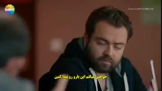 دانلود قسمت 28 ضربان قلب - kalp atisi با زیرنویس فارسی چسبیده و تنوع کیفیت