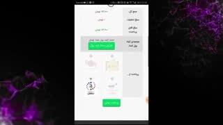 راهنمای خرید از سایت مانی ام اس ( نسخه موبایل)