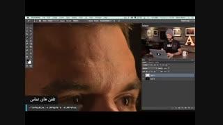 چگونه عکس پرتره را در فوتوشاپ ادیت کنیم؟ قسمت اول