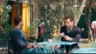 سریال انتقام شیرین  با دوبله فارسی قسمت هشتم