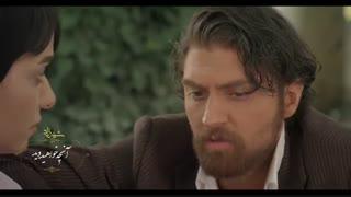 دانلود قسمت دوم  فصل سوم سریال شهرزاد