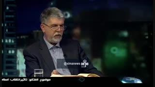 اگر ایران وارد جنگ شود، چند درصد ایرانیان مشارکت می کنند؟