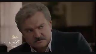 قسمت سوم فصل سوم سریال شهرزاد | قسمت 3 فصل 3 شهرزاد | HD