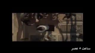 دانلود فیلم ساعت ۵ عصر مهران مدیری | دانلود رایگان فیلم ساعت پنج عصر