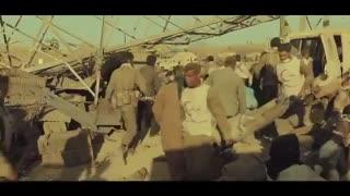 نخستین تیزر فیلم  تنگه ابوقریب + دانلود فیلم