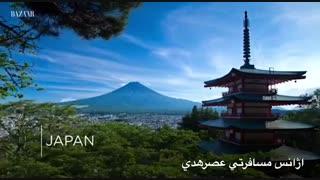 ١٧ کشور برتر دنیا برای سفر