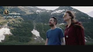 جاذبه های گردشگری نروژ - چارتر123