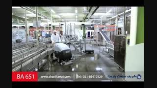 اسکرابر-بهینه سازی عملیات نظافت با اسکرابر دستی در محیط های صنعتی