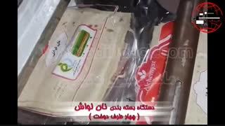 دستگاه بسته بندی نان لواش | ماشین سازی عدیلی