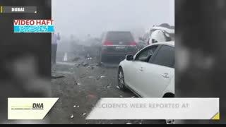 ویدئو از لحظه تصادف زنجیرهای در ابوظبی
