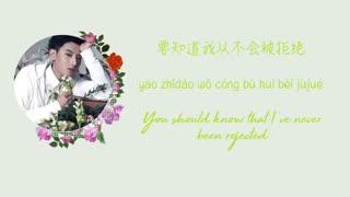 متن آهنگ Beggar از TAO (آخرین موزیک ویدیوش تا الان) توضیحات مهم