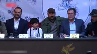 نشست خبری فیلم مصادره با شوخی  و  حاشیه های خنده دار  (کامل)
