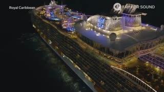 بزرگ ترین قایق تفریحی دنیا