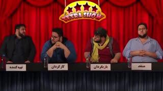جلسه هیئت داوران برای انتخاب بهترین بازیگر نقش اول مرد