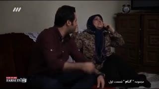 سریال آنام قسمت اول 1