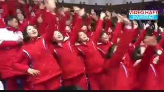 ارتش زیبارویان کره شمالی در المپیک زمستانی