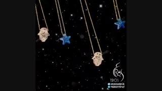 گردنبند دخترانه اسپرت آویز اوپالی در دو طرح هامسه و ستاره erosshop.ir