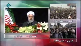 سخنرانی حسن روحانی در مراسم 22 بهمن/همهپرسی راه خروج از بنبست سیاسی
