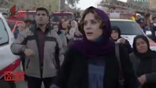 ویدیویی از مراحل ساخت جلوه های ویژه «چهار راه استانبول»
