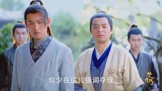 سریال چینی نمایندگان شاهزاده قسمت 12- Princess Agents 2017 با زیرنویس فارسی