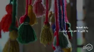 بازار هزارقصه