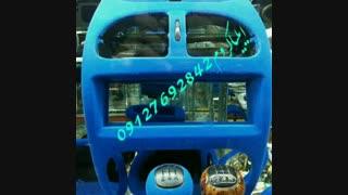 قیمت انواع دستگاه ابکاری فانتاکروم 09127692842