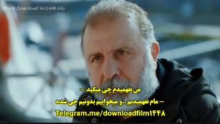قسمت آخر سریال مروارید سیاه با زیرنویس فارسی