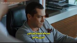 زیرنویس قسمت 20 سریال مروارید سیاه آخر پایان
