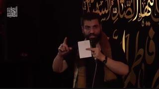 حاج حسین سیب سرخی-فاطمیه 1396