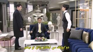 قسمت چهل و پنجمᴴᴰ سریال کره ای زندگی طلایی من - My Golden Life 2017  - با زیرنویس چسبیده