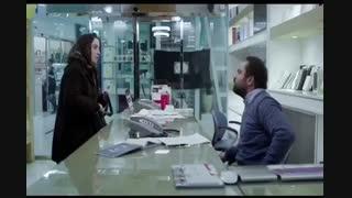 اولین تیزر فیلم  در وجه حامل بهمن کامیار + دانلود فیلم