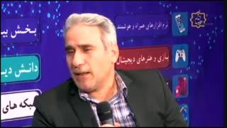 محمدرضا اوژن رئیس اداره مراسم و مناسب های بنیاد شهید و امورایثارگران