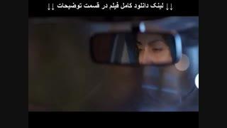 دانلود رایگان فیلم زیر سقف دودی | کامل و آنلاین | HD 1080